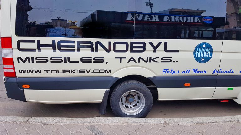 chernobyl tour bus pickup in kiev image