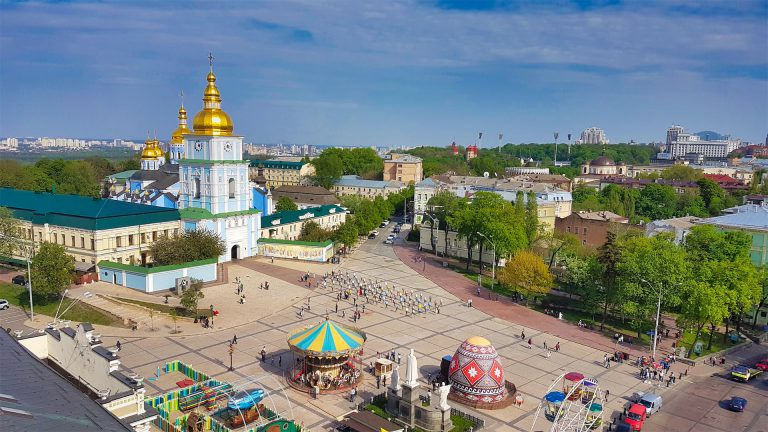 intercontinental kiev view st michaels golden domed monastery image