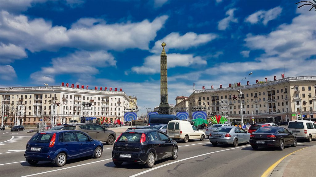 victory monument minsk image
