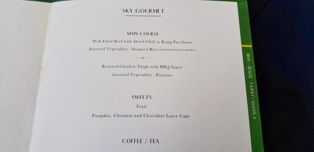 EVA Airways Premium Laurel Class A330 TPE MNL Dining Menu