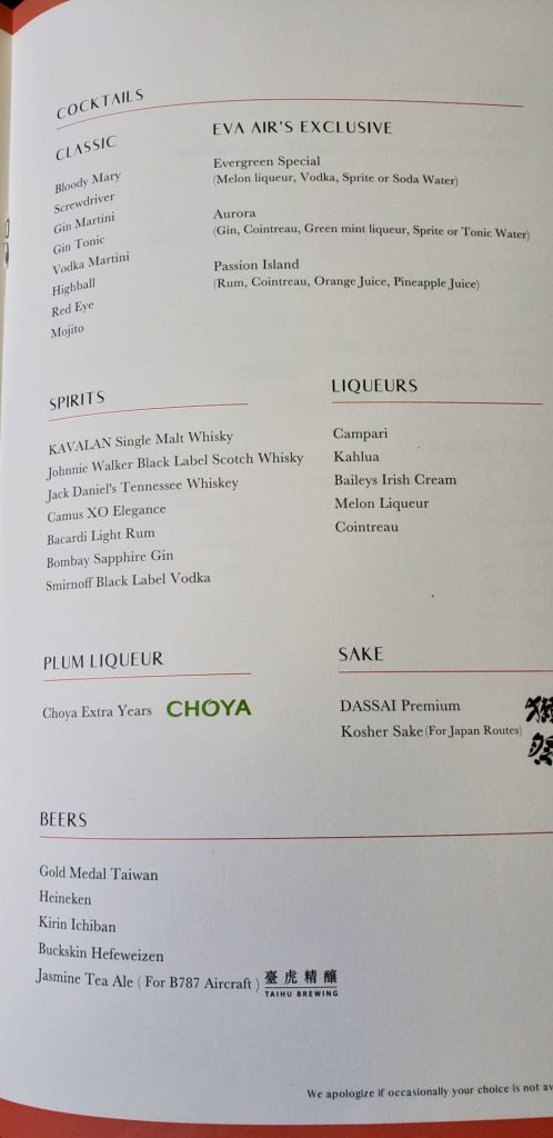 EVA Airways Premium Laurel Class A330 TPE MNL Drinks Menu