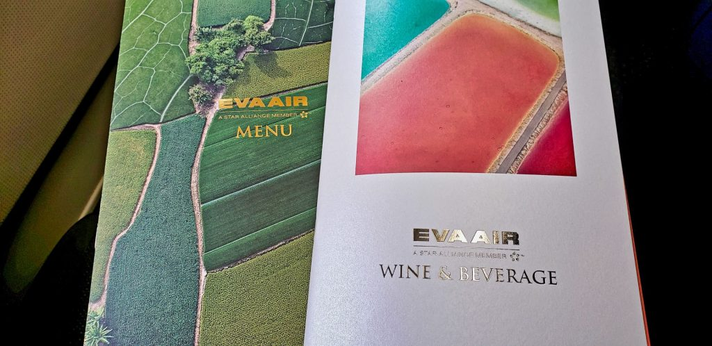 EVA Airways Premium Laurel Class A330 TPE MNL Menu