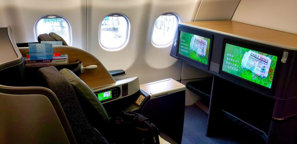 EVA Airways Premium Laurel Class A330 TPE MNL Seating