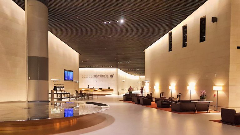 Qatar Al Safwa First Class Lounge Doha Entrance