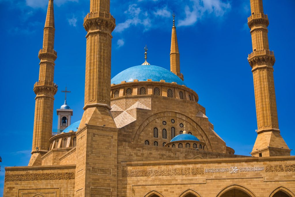 Mohammad AlAmin Mosque Beirut