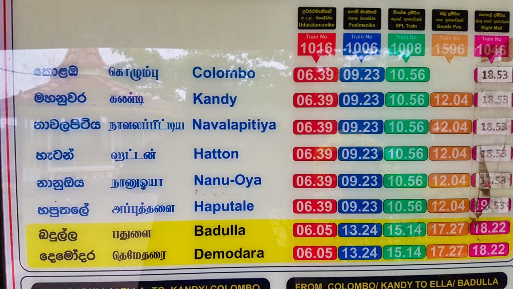 Kandy Ella Train Ella train times